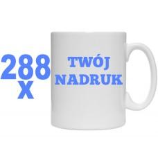 288x KUBEK Z TWOIM NADRUKIEM